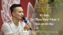 Vì Sao Tôi Theo Đạo Phật 3: Diễn viên Chi Bảo