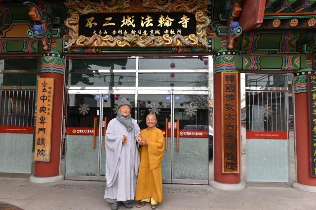 Hàn Quốc: TT. Thích Nhật Từ thăm và làm việc tại trụ sở Tông phái Thái Cổ tại Seoul