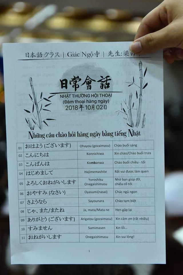 khai giảng lớp tiếng Nhật miễn phí