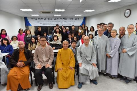 Hàn Quốc: Hội thảo về hợp tác Phật giáo Việt – Hàn